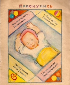 Affiche bébé