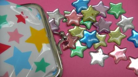 Cadeau étoiles