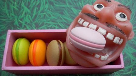 grimace macarons