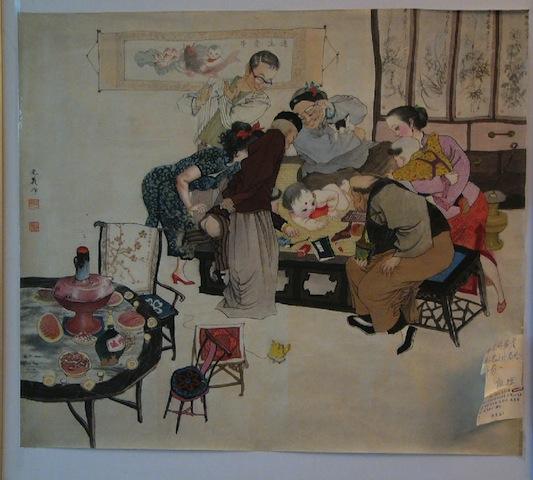 zhua-zhou-vintage