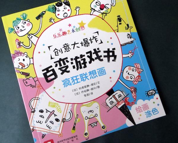 livre chinois